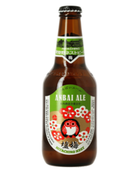 Botellas - Hitachino Nest Anbai Ale