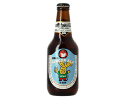 Bouteilles - Hitachino Real Ginger Ale