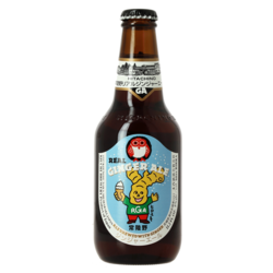 Flessen - Hitachino Real Ginger Ale