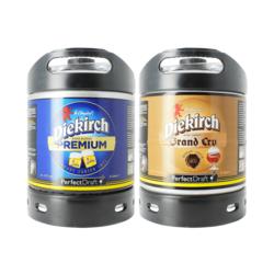 Tapvaten - Diekirch Premium & Grand Cru PerfectDraft Tapvaatje - 2-Pack