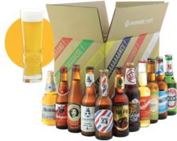 Bottled beer - Beer World Tour Gift Pack