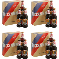 Cofanetti HOPT - Country pack Russie x4